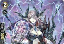 Skull Witch, Nemain