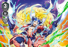 Incandescent Lion, Blond Ezel
