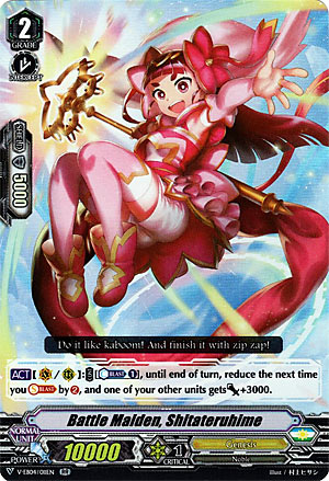 Battle Maiden, Shitateruhime (V Series)