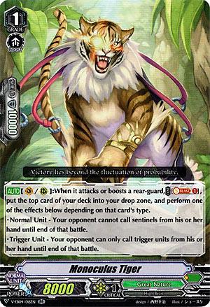 Monoculus Tiger (V Series)