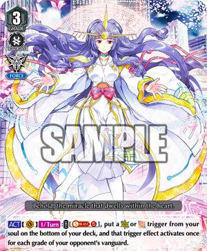 Oracle Queen, Himiko
