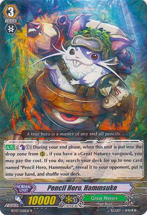 Pencil Hero, Hammsuke