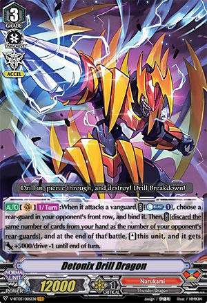 Detonix Drill Dragon V