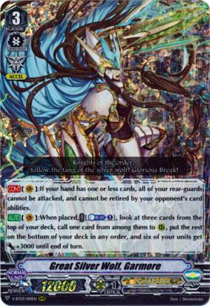 Great Silver Wolf, Garmore - V-BT03/010EN