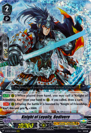 Knight of Loyalty, Bedivere (V Series)