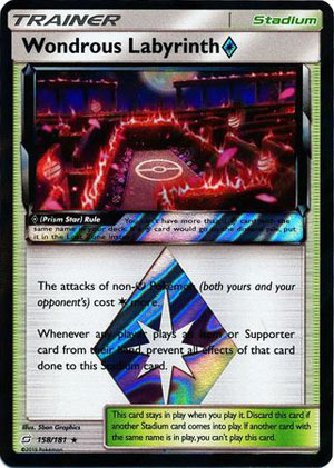 Wondrous Labyrinth Prism Star - 158/181