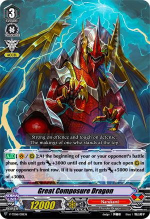 Great Composure Dragon (V Series)