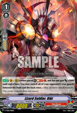 Lizard Soldier, Riki (V Series)