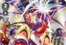 Gun Salute Dragon, End of Stage (V Series)