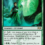 Incubation Druid – MTG Ravnica Review