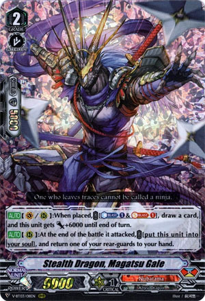 Stealth Dragon, Magatsu Gale (V Series)