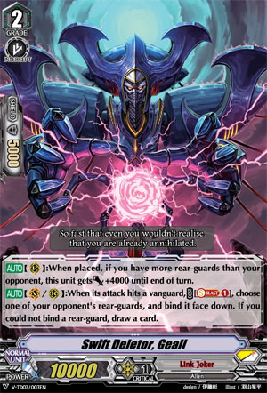 Swift Deletor, Geali (V Series)
