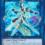 Tri-Gate Wizard – Yu-Gi-Oh! Throwback Thursday