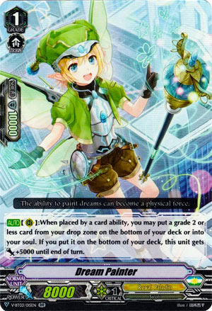 Dream Painter (V Series)