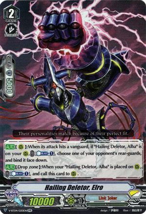 Hailing Deletor, Elro (V Series)