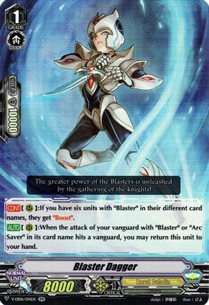 Blaster Dagger (Royal Paladin)