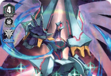 Arc Saver Dragon (V Series)
