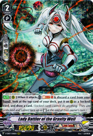 Lady Battler of the Gravity Well (V Series)