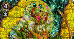 Progenitor Dragon of Regal Birth, Megaloma
