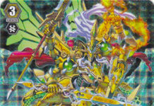 Ultra Beast Deity, Illuminal Dragon