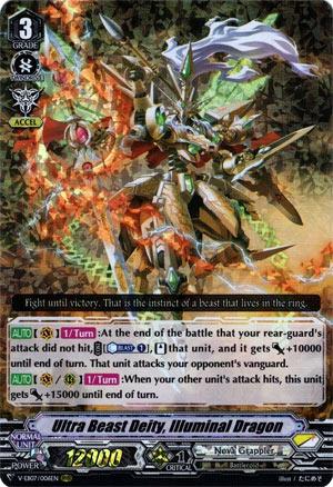 Ultra Beast Deity, Illuminal Dragon (V Series)