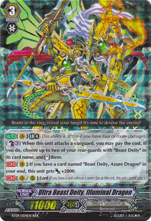 Ultra Beast Deity, Illuminal Dragon