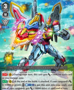 Super Dimensional Robo, Daizaurus