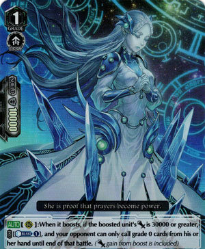 Glory Maker (V Series)