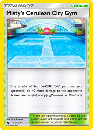 Misty's Cerulean City Gym