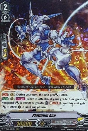 Cardfight Vanguard Platinum Ace
