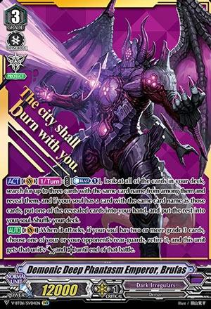 Demonic Deep Phantasm Emperor, Brufas