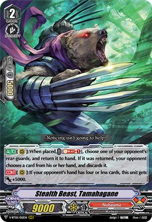 Stealth Beast, Tamahagane (V Series)