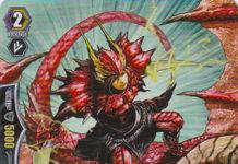 Supreme Army Eradicator, Zuitan
