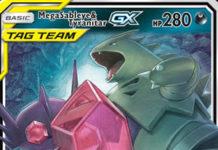 Mega Sableye & Tyranitar-GX