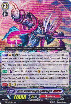 "Covert Demonic Dragon, Hyakki Vogue ""Reverse"""