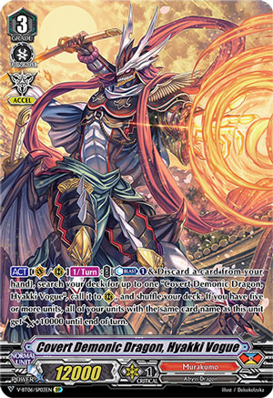 Covert Demonic Dragon, Hyakki Vogue