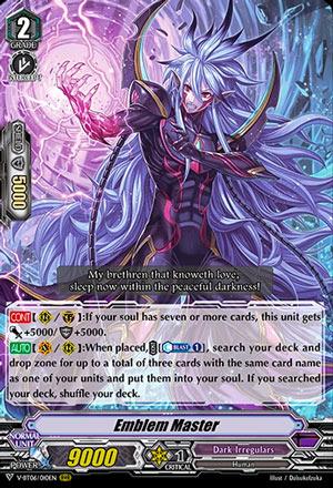 Emblem Master (V Series)