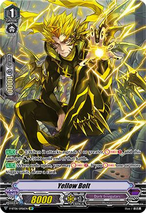 Yellow Bolt (V Series)