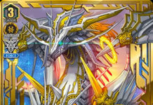 Quaking Heavenly Dragon, Astraios Dragon
