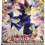 Yu-Gi-Oh Legendary Duelists: Magical Hero – What You Should Know