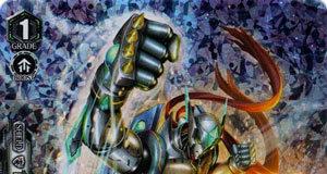 Star-fighter, Silver Fist