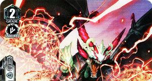 Stealth Dragon, Jaenjin