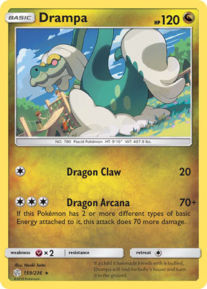 Drampa (Cosmic Eclipse CEC 159)