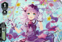 Lavender Missy, Lapro
