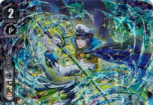 Blue Wave Marine General, Galleass