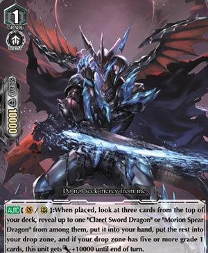 Blue Espada Dragon (V Series)