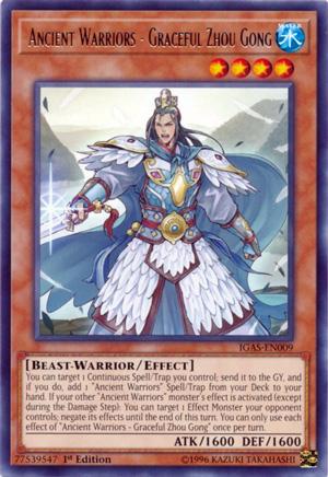 Ancient Warriors - Graceful Zhou Gong