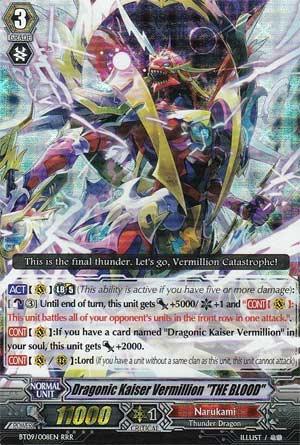 "Dragonic Kaiser Vermillion ""THE BLOOD"""