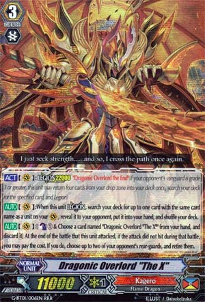 """Dragonic Overlord """"The X"""" - #G-BT01/006"""