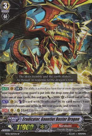 Eradicator, Gauntlet Buster Dragon
